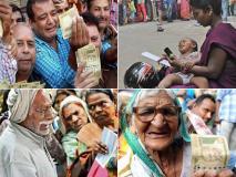 नोटबंदी की 7 तस्वीरें: जब नोट बदलने के लिए लाइन में खड़े-खड़े रो रहे थे लोग