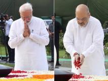 अटल बिहारी वाजपेयी की पहली पुण्यतिथि, पीएम मोदी और शाह ने 'सदैव अटल' स्मृति स्थल पहुंचकर ऐसे किया उन्हें याद