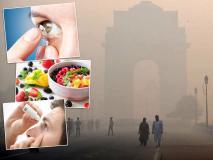 वायु प्रदूषण से होने वाले खतरे को कम करती हैं ये 8 चीजें, सांस लेने में तकलीफ और आंखों में जलन से मिलेगी राहत