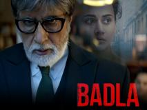 'बदला' में तापसी पन्नू को बचाने आए अमिताभ बच्चन, शानदार ट्रेलर हुआ रिलीज