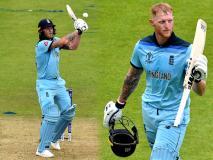 ICC World Cup: बेन स्टोक्स का इंग्लैंड के लिए 'जादुई' प्रदर्शन, दक्षिण अफ्रीका हुआ ढेर