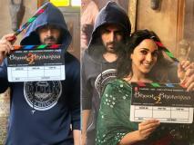 'भूल भुलैया 2' की शूटिंग हुई शरू, सेट पर पूजा करते नजर आए सितारे