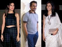 मंटो स्क्रीनिंग: नवाजुद्दीन सिद्दीकी, अहाना कुमरा, नंदिता दास समेत इन सितारों ने देखी फिल्म