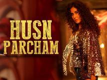 ZERO Husn Parcham Song: कैटरीना कैफ के ठुमकों और हॉट अदाओं के साथ शाहरुख खान की कॉमेडी पर फिदा हुए फैंस
