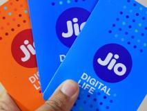 MyJio App से इस तरह करें दूसरे Jio नंबर पर रिचार्ज, जानें स्टेप बाय स्टेप