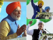 गुरुद्वारा करतारपुर साहिब के उद्घाटन के मौके पर PM मोदी से लेकर इमरान खान और सिद्धू रहे मौजूद, देखें फोटो
