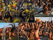 कुंभ 2019: साधु-संतों सहित लाखों लोगों ने लगाई 'आस्था की डुबकी', देखें तस्वीरें