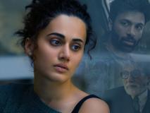 Badla New Song: अमिताभ बच्चन और तापसी पन्नू की फिल्म 'बदला' का पहला गाना 'क्यों रब्बा' हुआ रिलीज़