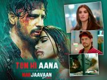 Marjaavaan song: रिलीज हुआ 'मरजावां' का गाना 'तुम ही आना'