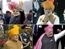 गणतंत्र दिवस परेड में आकर्षण का केंद्र रही पीएम मोदी की पगड़ी, तस्वीरों में पांच साल के पांच लुक