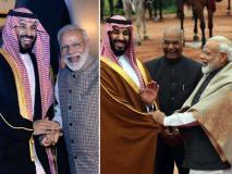 सऊदी प्रिंस सलमान को पीएम मोदी से मिली 'झप्पी', तस्वीरों में देखिये कैसे हुआ शहजादे का स्वागत