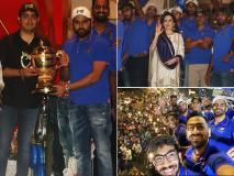 मुंबई इंडियंस की जीत पर अंबानी के घर एंटीलिया में जश्न, देखें पार्टी की इनसाइट फोटोज