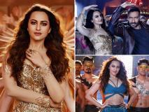 'टोटल धमाल' का 'मुंगड़ा' गाना हुआ रिलीज, अजय संग सोनाक्षी ने लगाए ठुमके