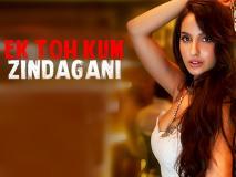 फिल्म मरजावां का गाना Ek Toh Kam Zindagani हुआ रिलीज़