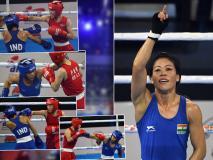 वर्ल्ड चैंपियनशिपः इन 15 तस्वीरों में देखें, भारत की बेटी मैरी कॉम ने कैसे किया इस मुक्केबाज को चित