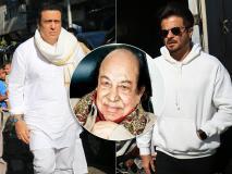 अनिल कुमार से गोविंदा तक 'अभिनय गुरु' रोशन तनेजा के अंतिम संस्कार पर पहुंचे बॉलीवुड के दिग्गज कलाकार, देखें तस्वीरें