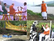 Narendra Modi Birthday: PM मोदी ने अपने बर्थडे पर की नर्मदा नदी की पूजा और आरती, देखें फोटो