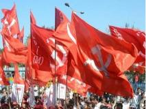 CPI ने जारी की सात उम्मीदवारों की लिस्ट, असम, तमिलनाडु और पश्चिम बंगाल इन सीटों पर उतारे उम्मीदवार