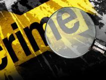 महिला ने प्रेमी संग मिलकर की पूर्व पति की हत्या, पुलिस को नाले में बरामद हुआ शव