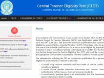 CTET 2018: ctet.nic.in पर जाकर करें आवेदन में करेक्शन, 10 सितंबर है आखिरी तारीख