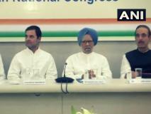 राहुल गांधी की अध्यक्षता में CWC की दूसरी बैठक, बीमार होने की वजह से सोनिया ने नहीं लिया हिस्सा