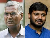 डी. राजा बने CPI के नए महासचिव, कन्हैया कुमार को पार्टी ने सौंपी बड़ी जिम्मेदारी