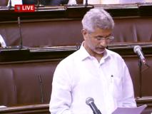संसद में जयशंकर ने कहा, कुलभूषण जाधव को जल्द भारत लाने की कोशिश जारी, सांसदों ने कहा जय हो