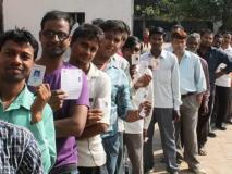 हरियाणा: लोकसभा चुनावों के बाद मतदाता सूची में शामिल किये गये 3 लाख से ज्यादा मतदाताओं के नाम, आज तय करेंगे 1,168 उम्मीदवारों का भविष्य
