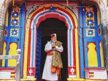 पीएम मोदी ने कहा,भगवान केदारनाथ का आशीर्वाद भारत और संपूर्ण मानव जाति पर बना रहे
