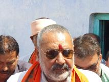 भाजपा नेता गिरिराज काट्वीट,एग्जिट पोल देखकर ममता, नायडू सहित पूरा विपक्ष आईसीयू में