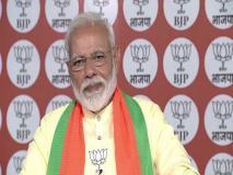 बिहार में गरजे पीएम मोदी,कहा-देश कह रहा है अब बस ! बहुत हुआ, कांग्रेस पर साधा निशाना