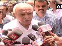 येदियुरप्पा ने कहा, बेहतर होगा कि विधानसभा भंग कर दें और नये सिरे से चुनाव कराएं, हम इसका स्वागत करेंगे