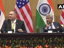 जयशंकर ने पोम्पिओ से कहा-राष्ट्रीय हित सर्वाच्च मुद्दा, अमेरिका और रूस दोनों मेरे लिए महत्वपूर्ण