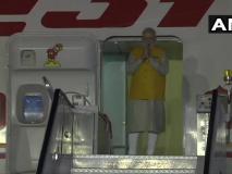 G-20 समिट के लिए ओसाका, जापान रवाना हुए प्रधानमंत्री नरेंद्र मोदी