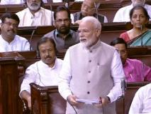 मोदी ने कहा, कांग्रेस हारी तो देश हार गया, देश यानी कांग्रेस, कांग्रेस यानी देश, अहंकार की एक सीमा होती है