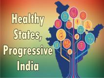 स्वास्थ्य और चिकित्सा सेवाः बिहार से आगे झारखंड,उत्तर प्रदेश, उत्तराखंड और ओडिशा पहले से अधिक फिसड्डी