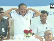 उप राष्ट्रपति एम वेंकैया नायडू,राजनाथ सिंह,डॉ. हर्षवर्धन सहित कई ने किया योग