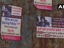 पंजाब में नवजोत सिंह सिद्धू के पोस्टर, कब छोड़ रहे हैं राजनीति? अब समय आ गया है, वादा निभाने का'