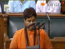 लोकसभा में भाजपा सांसद प्रज्ञा सिंह ठाकुर केनाम को लेकर हंगामा, शपथके बाद ''भारत माता की जय'' बोला