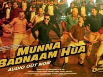 सलमान खान की फिल्म Dabangg 3 का मुन्ना बदनाम हुआ रिलीज़, सोशल मीडिया पर हुआ वायरल