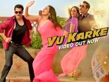 फिल्म 'दबंग 3' के गाने Yu Karke में सलमान खान ने किया जबरदस्त डांस, तेजी से हो रहा है वायरल, देखें तस्वीरें