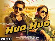 सलमान खान की फिल्म दबंग 3 का पहला विडियो गाना 'हुड़ हुड़' हुआ रिलीज