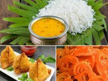 अपने नहीं दाल-चावल और जलेबी-समोसा, भारतीय खाने से जुड़ी ये 13 बातें पढ़कर आप भी कहेंगे 'क्या बात कर दी'
