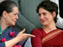 क्या प्रियंका गांधी को भी सोनिया गांधी की तरह अग्निपरीक्षा से गुजरना होगा?