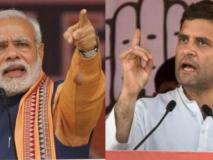 किसानों की लोन माफी प्रतियोगिता में कौन सी पार्टी है सबसे आगे, चुनाव से पहले ही क्यों याद आते हैं किसान?