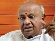 पूर्व पीएमदेवगौड़ा ने कर्नाटक के एक्स सीएमसिद्धरमैया पर साधा निशाना,गठबंधन सरकार गिराने में इनका हाथ