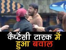 Bigg Boss 12: दीपक ठाकुर ने इस कंटेस्टेंट को कहा दोगला, फिर फूटफूट कर रोए