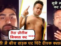दिल्ली में बीच सड़क हुई राखी सावंत के दोस्त दीपक कलाल की पिटाई, मारने वाले ने लगाया ये इल्जाम