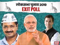 Delhi Election Results 2019 Updates: शुरुआती रुझानों में दिल्ली की सभी 7 लोकसभा सीटों पर बीजेपी आगे