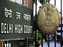 दिल्ली हाईकोर्ट का निर्देश, टूर आपरेटर के आवेदन पर छह हफ्तों में विचार करे केंद्र सरकार